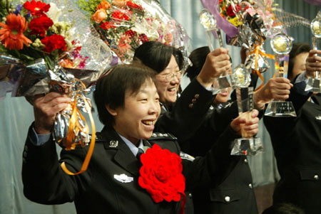 "Beijing Detention Center Employees Receive Awards for ""Excellence"""