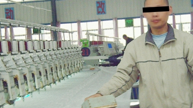 Prisoner in a modern Laogai System factory